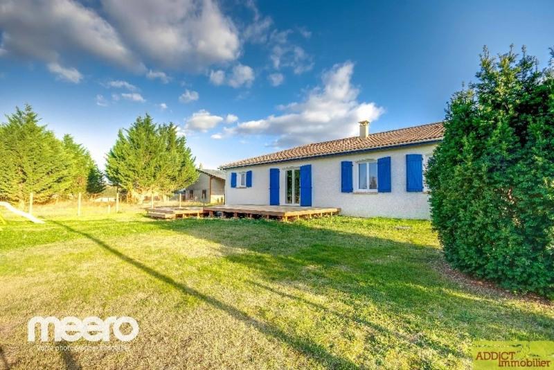Vente maison / villa Bessieres 237375€ - Photo 11