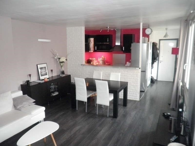 Vente appartement Le perreux sur marne 225 000€ - Photo 3