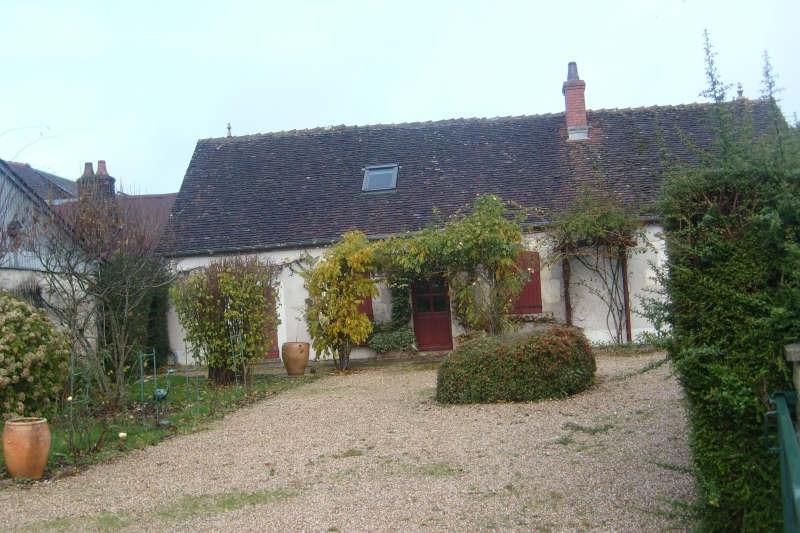 Vente maison / villa Henrichemont 139000€ - Photo 2