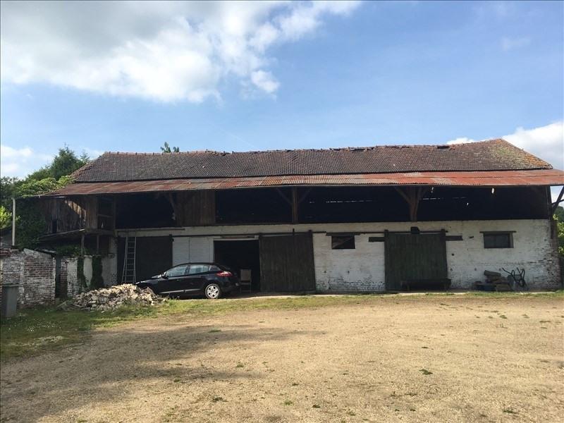 Vente maison / villa Chambly 85000€ - Photo 1