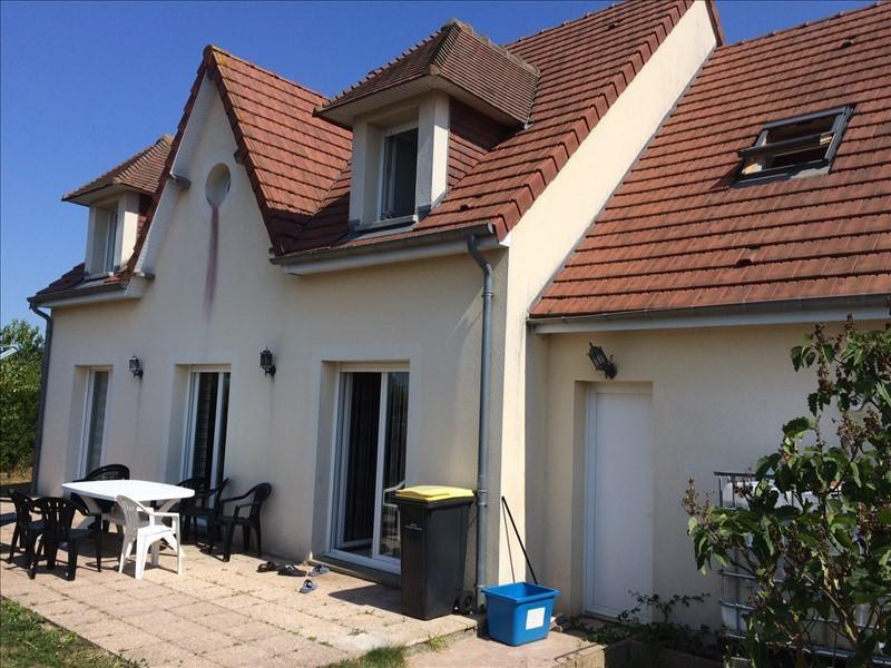 Vente maison / villa Argences 262000€ - Photo 1
