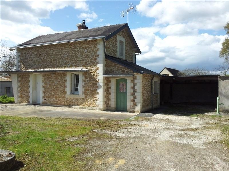 Rental house / villa Savigny sur braye 450€ CC - Picture 5