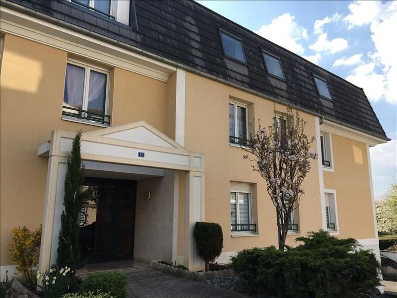 Location appartement Lipsheim 745€ CC - Photo 1