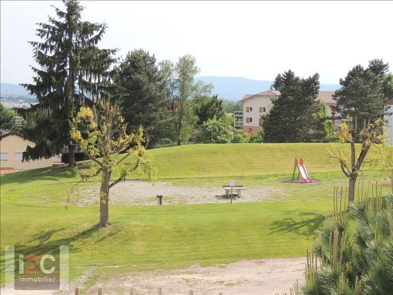 Sale apartment Prevessin-moens 335000€ - Picture 10