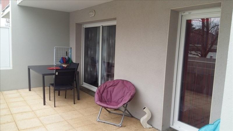 Vente appartement Pau 151900€ - Photo 7