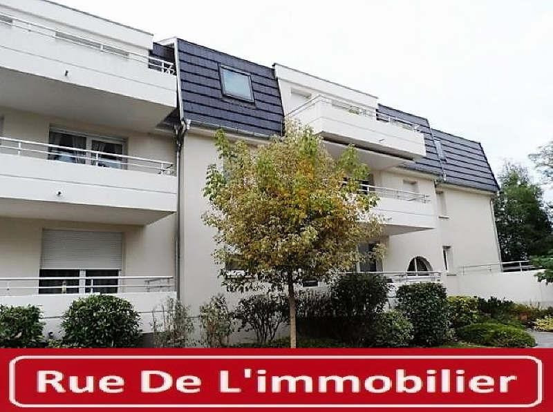 Sale apartment Haguenau 181 000€ - Picture 1