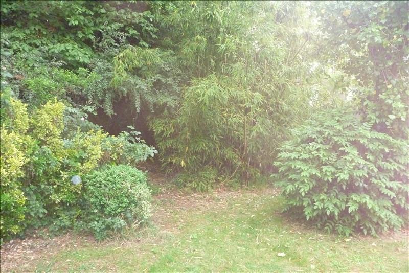 Vente terrain Chateaubriant 49000€ - Photo 4