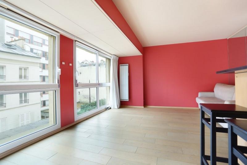 Aрендa квартирa Paris 16ème 1350€ CC - Фото 3