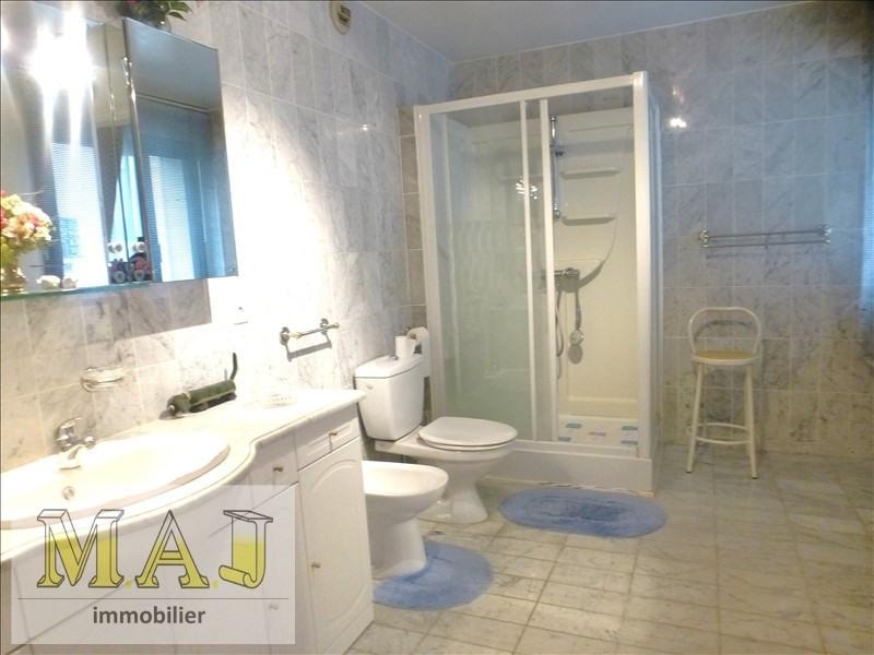 Vente appartement Le perreux sur marne 630000€ - Photo 5