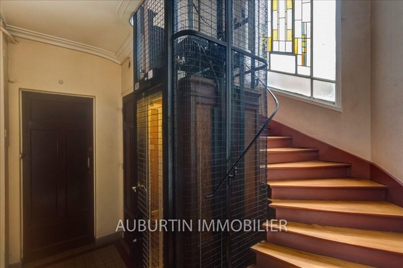 Vente appartement Paris 18ème 561000€ - Photo 10