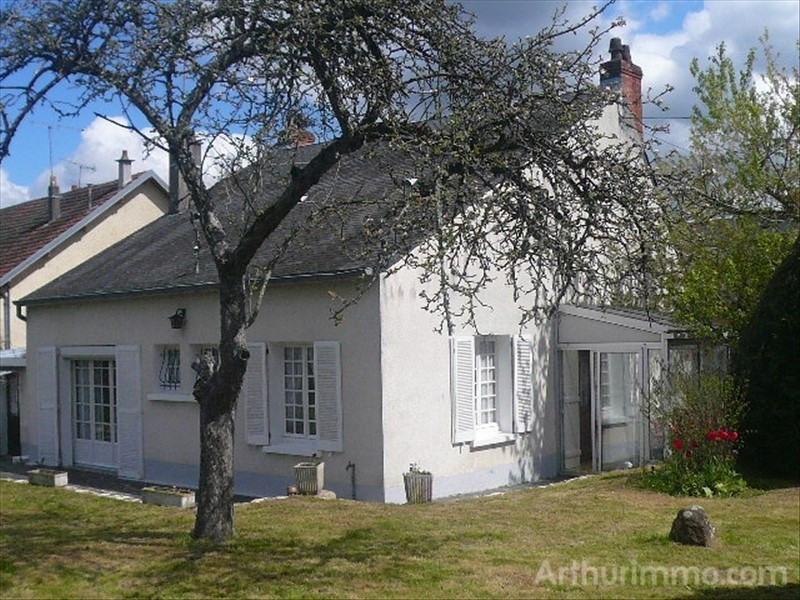 Vente maison / villa Sancerre 107000€ - Photo 8