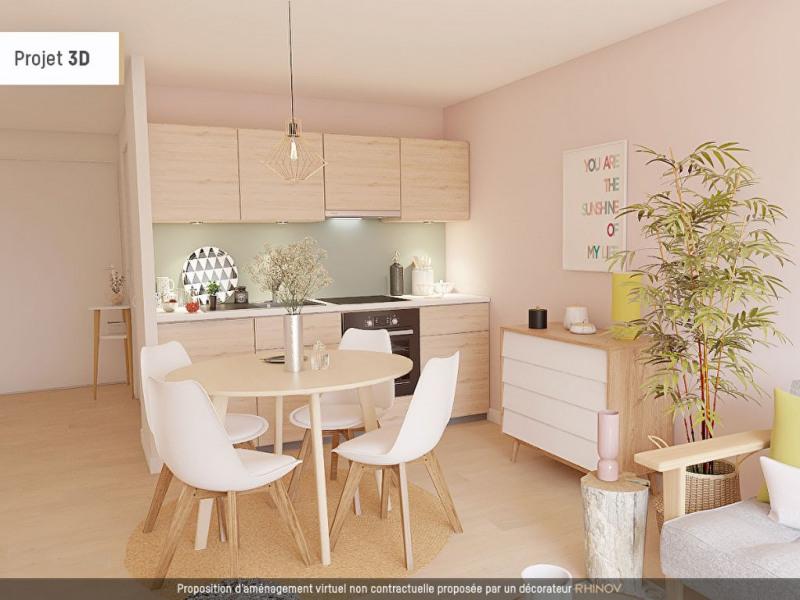 Vente appartement Le grau du roi 85000€ - Photo 1
