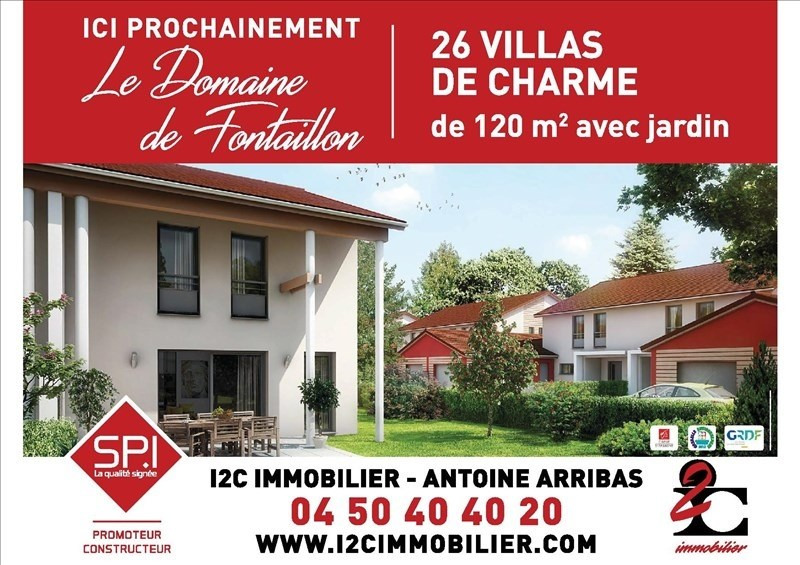 Vente maison / villa Segny 550 000€ - Photo 1