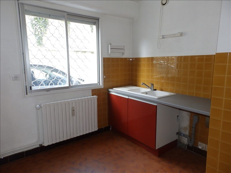 Vente appartement Moulins 65500€ - Photo 3