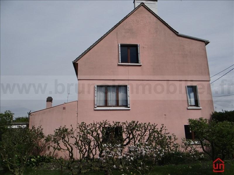Revenda casa Rue  - Fotografia 12
