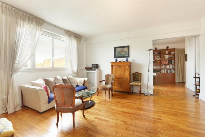 Престижная продажа квартирa Paris 16ème 620000€ - Фото 2