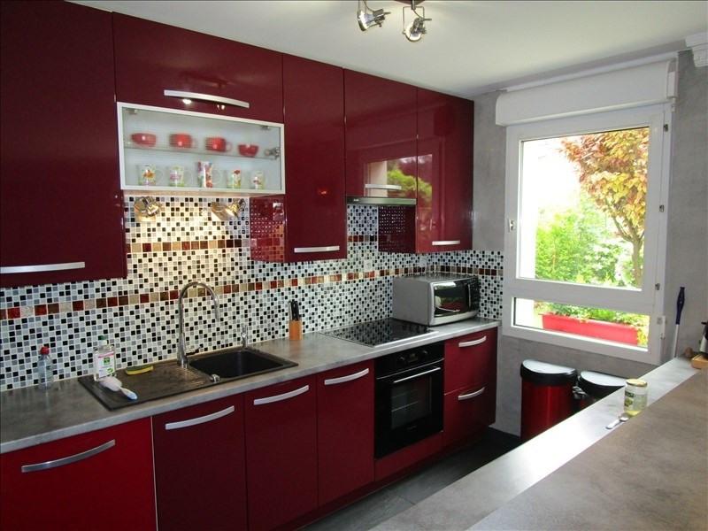 Vente appartement Montesson 525000€ - Photo 3