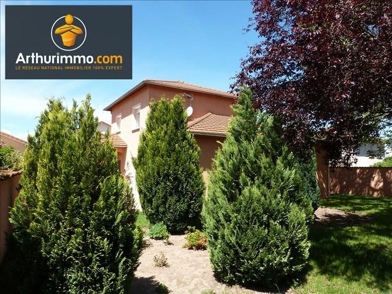 Vente maison / villa Mably 284000€ - Photo 10