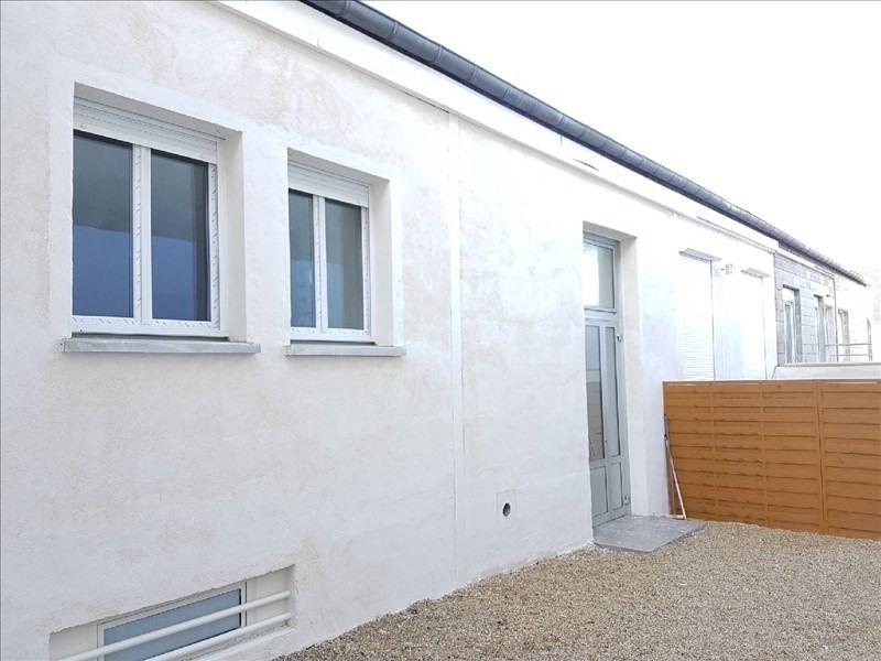 Vente appartement Soissons 75000€ - Photo 4