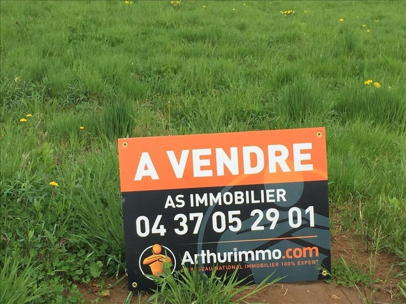 Vente terrain Fitilieu 56500€ - Photo 1