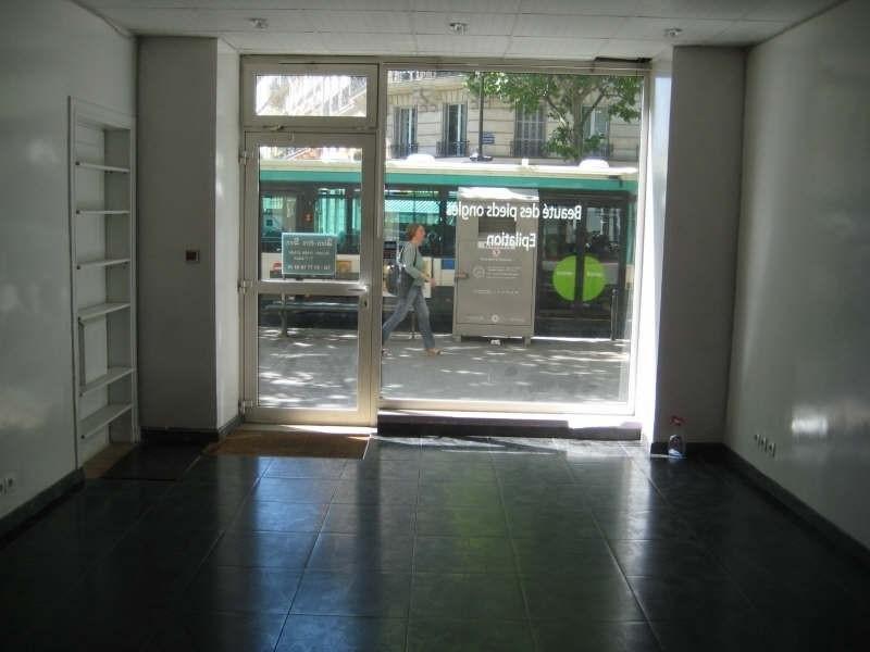 Rental empty room/storage Paris 5ème 1700€ HT/HC - Picture 1