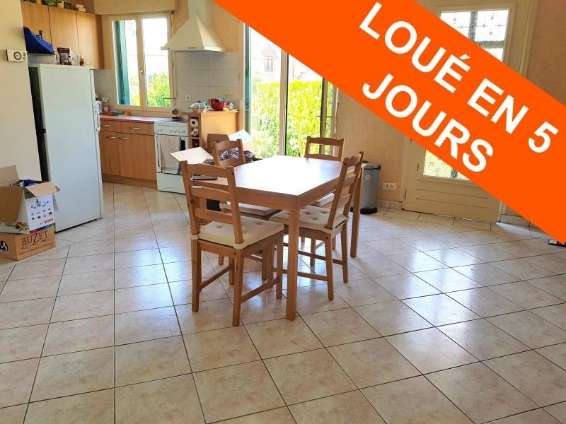 Location maison / villa L hermitage 600€ CC - Photo 1
