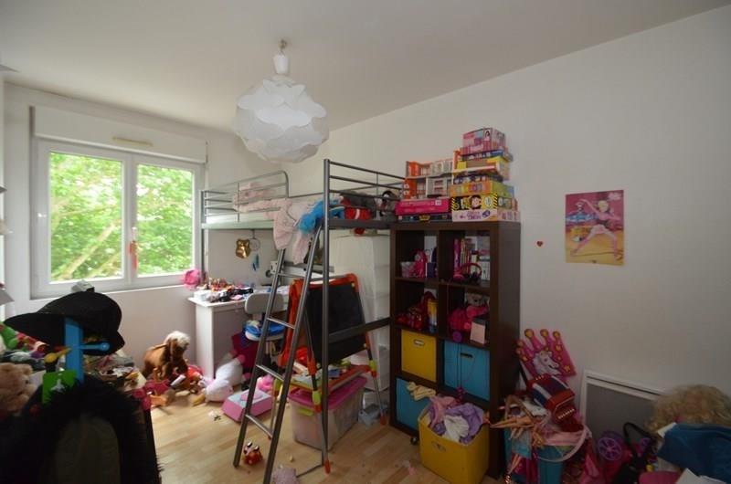 Vente appartement Nantes 130000€ - Photo 5
