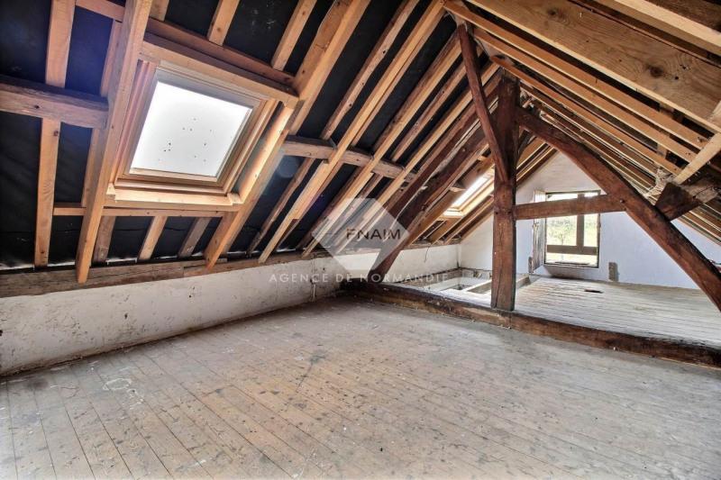 Vente maison / villa Montreuil-l'argille 80000€ - Photo 9