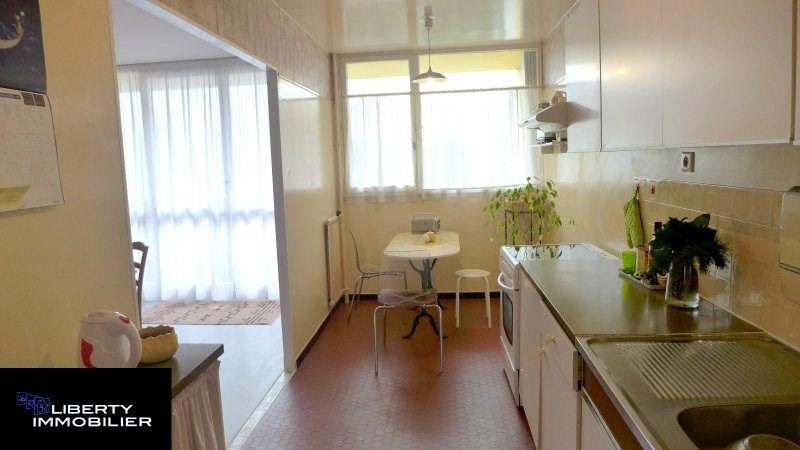 Vente appartement Elancourt 190000€ - Photo 3