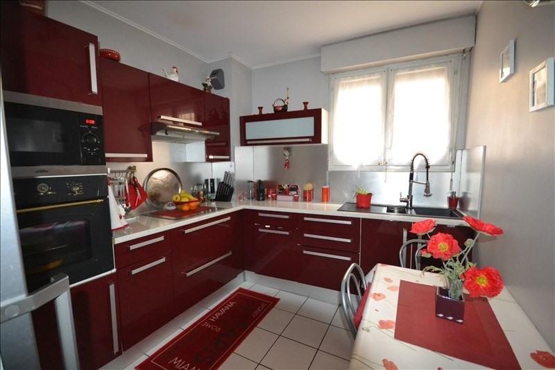 Venta  apartamento Avignon intra muros 243500€ - Fotografía 3
