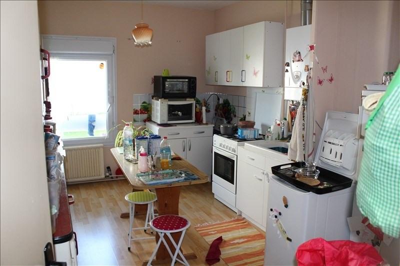 Location appartement Auxerre 551€ CC - Photo 1