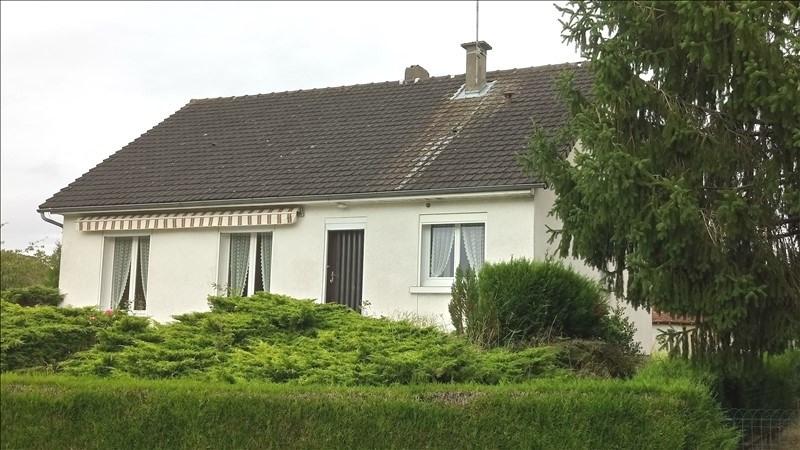 Vente maison / villa Ygrande 81500€ - Photo 1