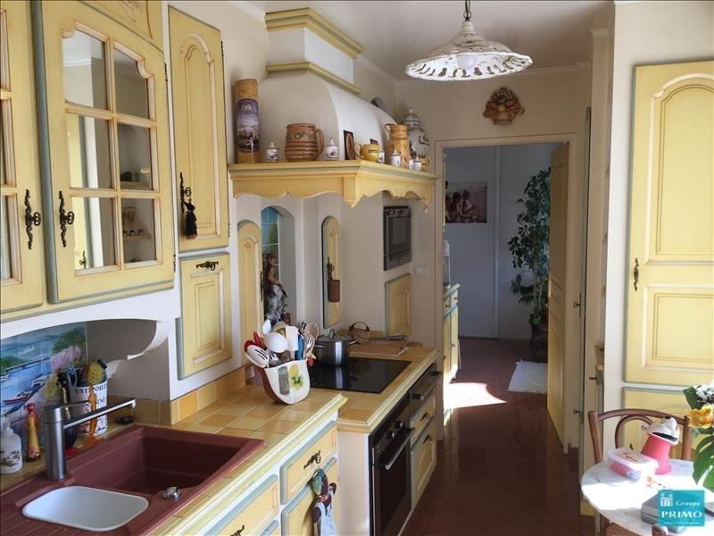 Vente appartement Palaiseau 685000€ - Photo 4