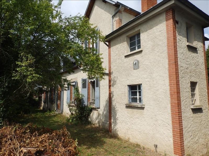 Vente maison / villa Yzeure 192000€ - Photo 1