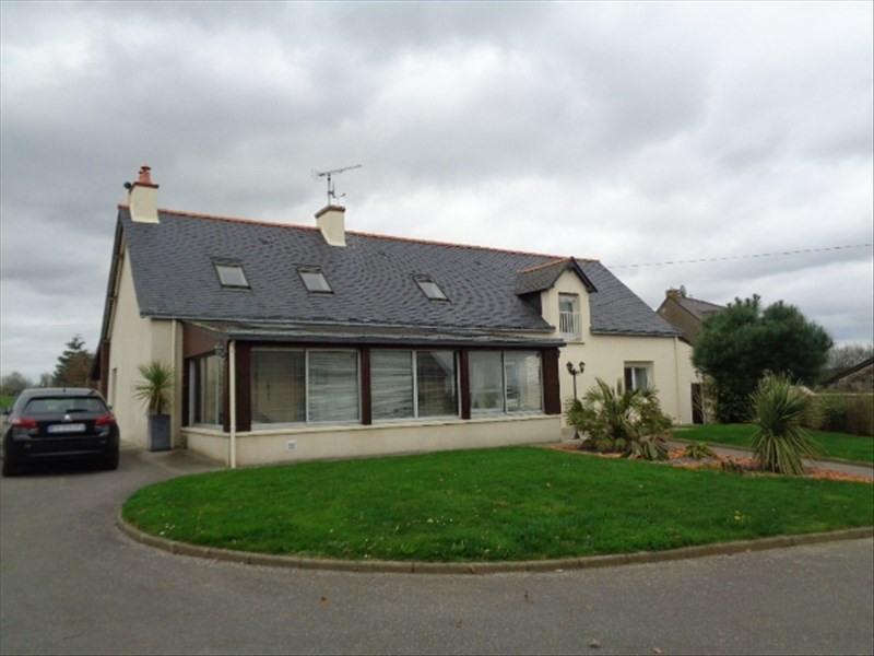 Vente maison / villa Moisdon la riviere 189500€ - Photo 5
