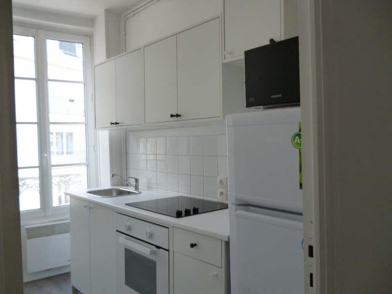 Location appartement Caen 547€ CC - Photo 1