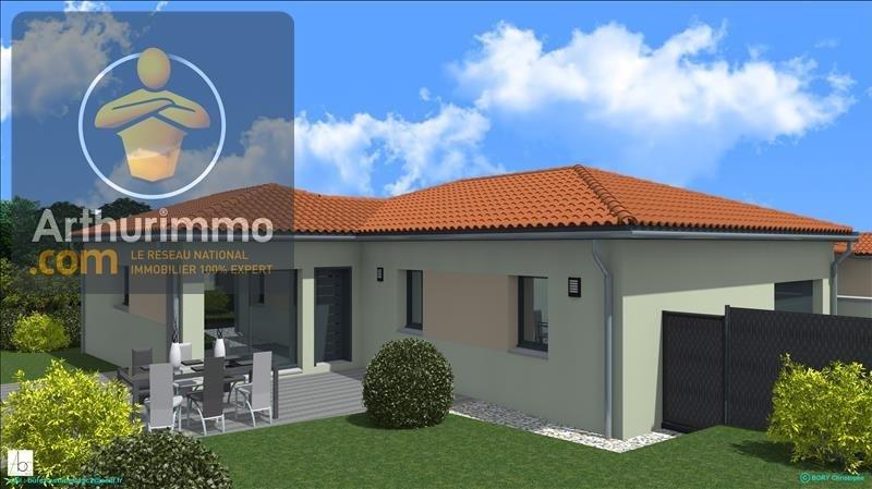 Vente maison / villa Montbrison 224000€ - Photo 1