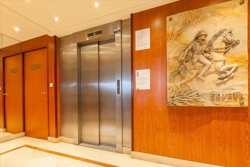 Revenda residencial de prestígio apartamento Le golfe juan 495000€ - Fotografia 10
