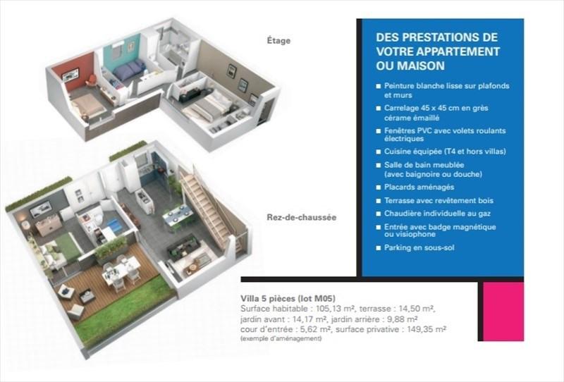 Vente maison / villa Toulouse 432000€ - Photo 3