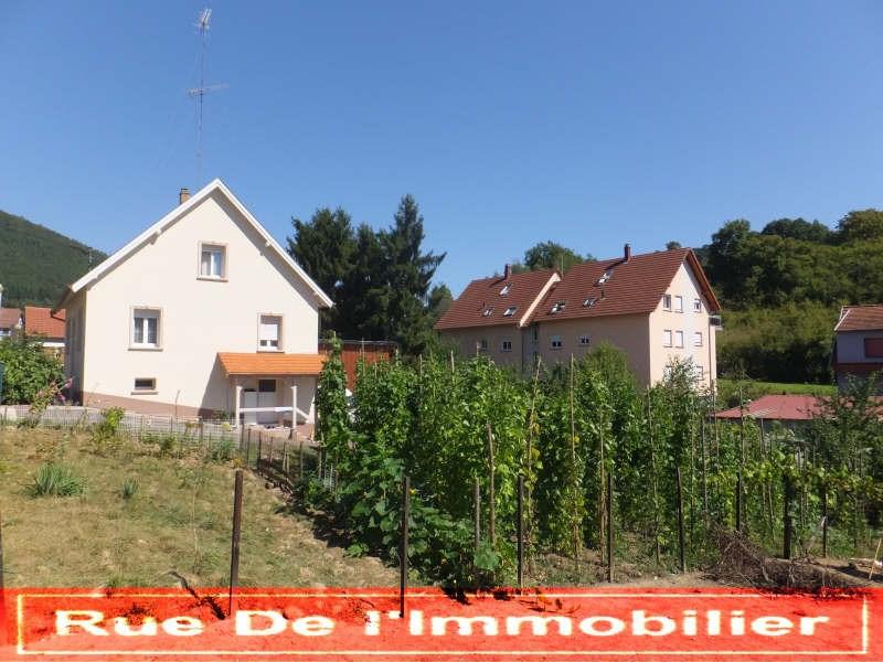 Sale house / villa Niederbronn les bains 228900€ - Picture 4