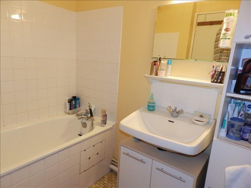 Vente appartement Moulins 50000€ - Photo 6