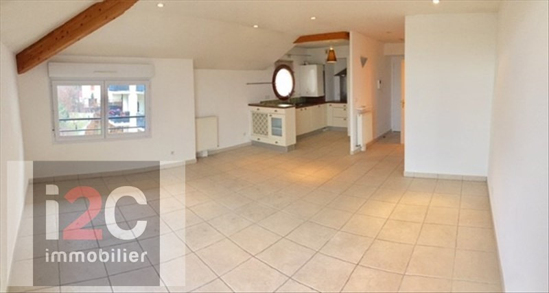Vente appartement Cessy 349 000€ - Photo 1