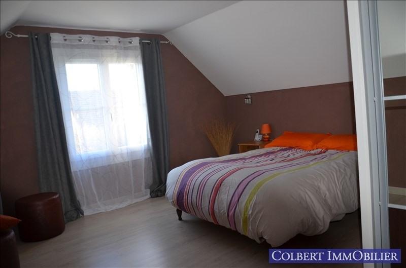 Vente maison / villa Cheny 143900€ - Photo 4