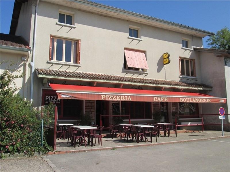 Vente fonds de commerce boutique Bourg en bresse 138300€ - Photo 1