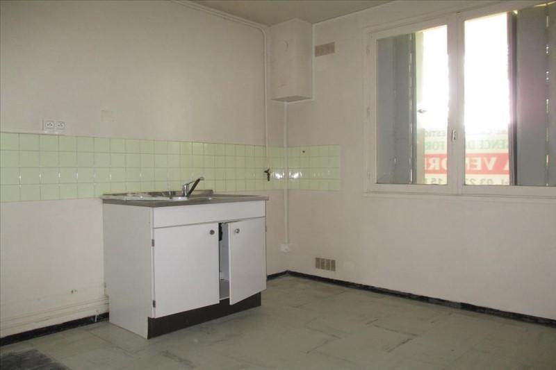 Sale apartment Soissons 43240€ - Picture 2