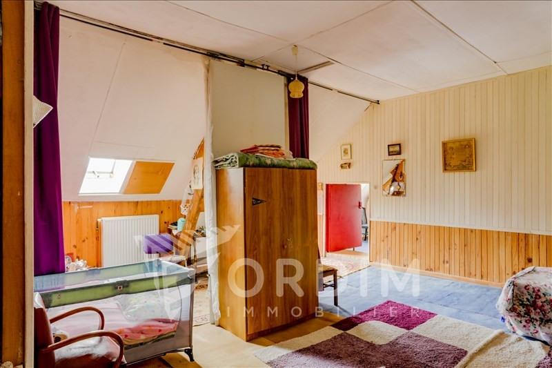 Vente maison / villa Pouilly sur loire 61000€ - Photo 8