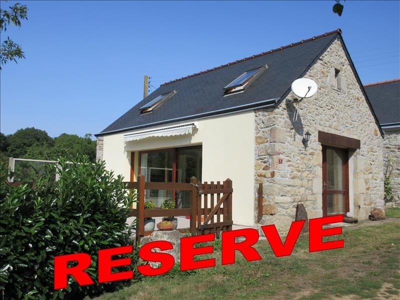 Vente maison / villa Goulien 89250€ - Photo 1