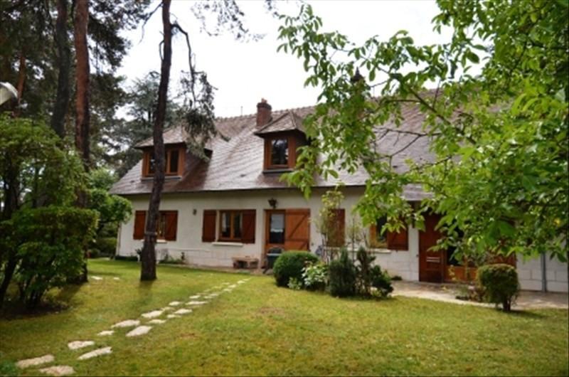 Vente maison / villa La ferte alais 548000€ - Photo 10