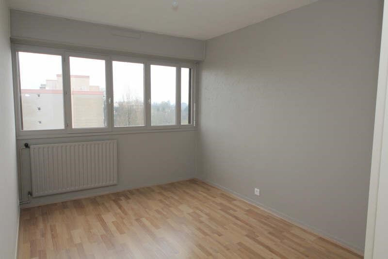 Vente appartement Saint herblain 229000€ - Photo 5