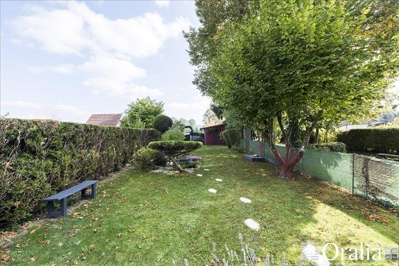 Vente maison / villa Magny st medard 175000€ - Photo 4